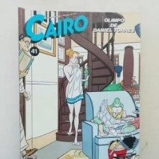 Cómics: CAIRO. Lote 234689745