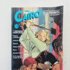 Cómics: CAIRO. Lote 234689860