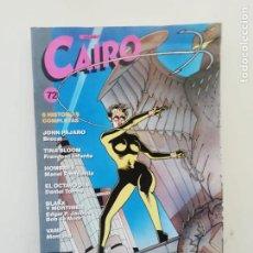 Cómics: CAIRO. Lote 234689875