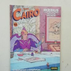 Cómics: CAIRO. Lote 234693930