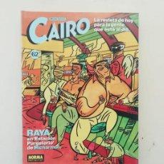 Cómics: CAIRO. Lote 234694070