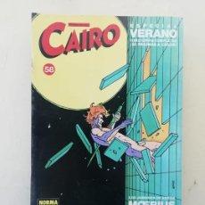 Cómics: CAIRO. Lote 234694205