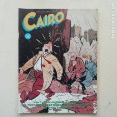 Cómics: CAIRO. Lote 234694255