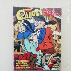 Cómics: CAIRO. Lote 234694995