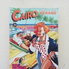 Cómics: CAIRO. Lote 234695010