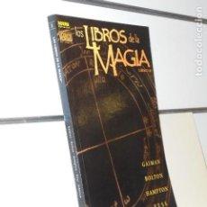 Cómics: LOS LIBROS DE LA MAGIA LIBRO 0 NEIL GAIMAN - NORMA OFERTA. Lote 235150405