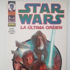 Cómics: STAR WARS - LA ÚLTIMA ORDEN - N° 1 - NORMA EDITORIAL DARKHORSE. Lote 237078965