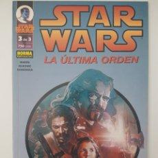 Cómics: STAR WARS - LA ÚLTIMA ORDEN - N° 3 - NORMA EDITORIAL DARKHORSE. Lote 237079650