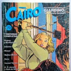 Comics: CAIRO Nº 73. Lote 241435750