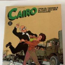 Cómics: REVISTA CAIRO, NORMA EDITORIAL. Lote 241475585