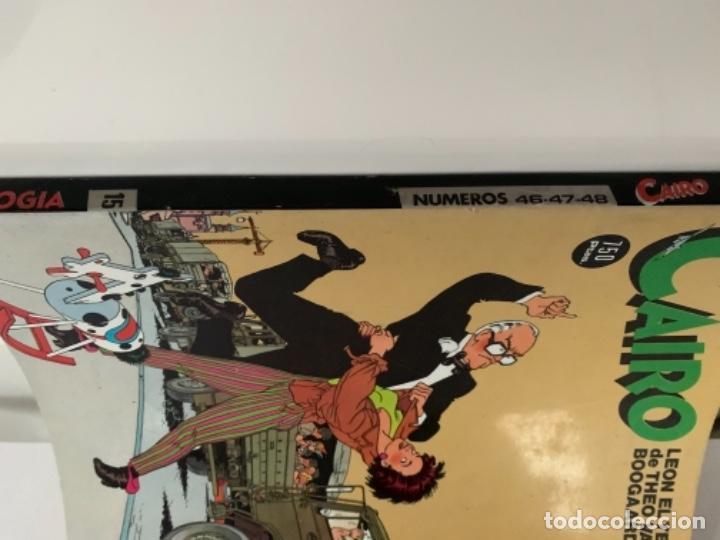 Cómics: Revista Cairo, Norma editorial - Foto 2 - 241475585
