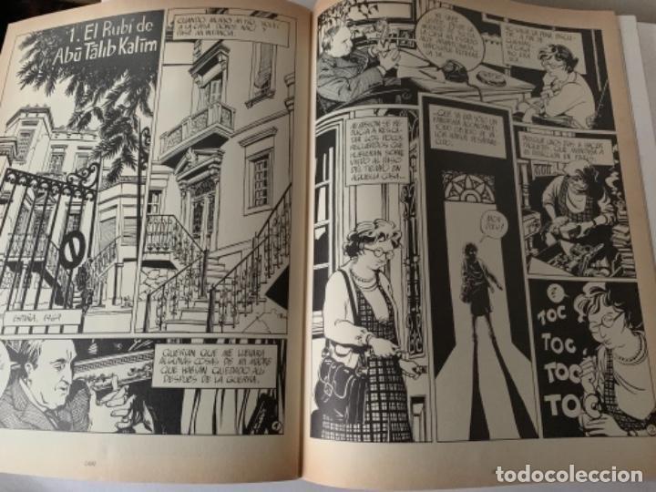 Cómics: Revista Cairo, Norma editorial - Foto 3 - 241475585