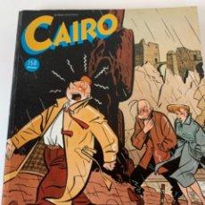 Cómics: CAIRO, REVISTA ( UN TOMO, CON LOS NÚMEROS 49, 50, 51). Lote 241722900