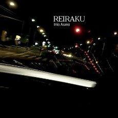 Cómics: REIRAKU-INIO ASANO-NORMA. Lote 243628960