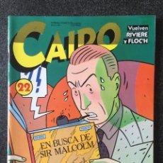 Comics: REVISTA CAIRO Nº 22 - 1ª EDICIÓN - NORMA - 1984 - ¡NUEVO!. Lote 246473005