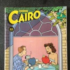 Comics: REVISTA CAIRO Nº 61 - 1ª EDICIÓN - NORMA - 1989 - ¡NUEVO!. Lote 246628085