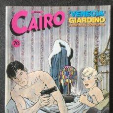 Comics: REVISTA CAIRO Nº 70 - 1ª EDICIÓN - NORMA - 1989 - ¡NUEVO!. Lote 246631915