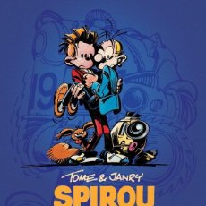 Cómics: SPIROU Y FANTASIO INTEGRAL 13 1981-1983 264 PAGINAS. TAPA DURA. DIBBUKS. Lote 247293735