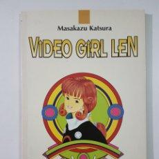 Cómics: VIDEO GIRL LEN 1 DE 6 - NORMA EDITORIAL MASAKAZU KATSURA. Lote 248355875