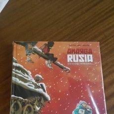 Cómics: AMARGA RUSIA. Lote 248780420