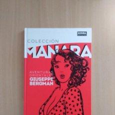Cómics: GIUSEPPE BERGMAN. AVENTURAS ORIENTALES. MILO MANARA. Lote 251834045