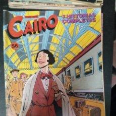 Cómics: CAIRO Nº 56. Lote 252924190