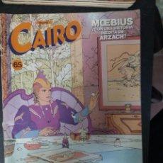 Cómics: CAIRO Nº 65. Lote 252924265
