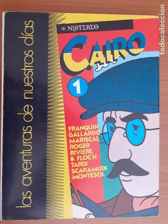 Cómics: Cimoc Número Extra Especial Serie Negra. Norma Editorial 1981 - Foto 3 - 253879135