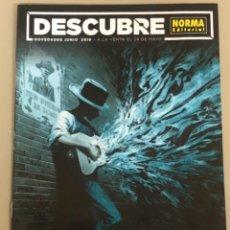 Cómics: REVISTA DESCUBRE NORMA EDITORIAL NOVEDADES JUNIO 2019. Lote 254321850
