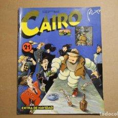 Cómics: CAIRO NORMA COMICS DICIEMBRE 83 EXTRA NAVIDAD. Lote 254456805