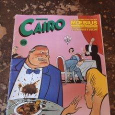 Cómics: CAIRO N° 59 (NORMA EDITORIAL). Lote 255539655