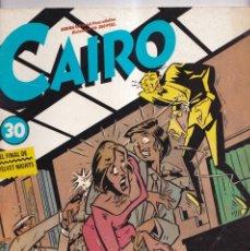Cómics: CAIRO - NÚMERO 30 - NORMA EDITORIAL. Lote 257874560