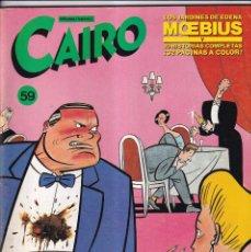 Cómics: CAIRO - NÚMERO 59 - NORMA EDITORIAL. Lote 257874700
