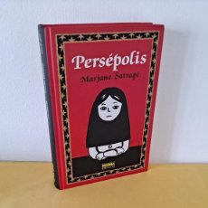 Cómics: MARJANE SATRAPI - PERSEPOLIS ( 4 LIBROS EN UN TOMO) - EDICIONES NORMA 2015. Lote 258780990