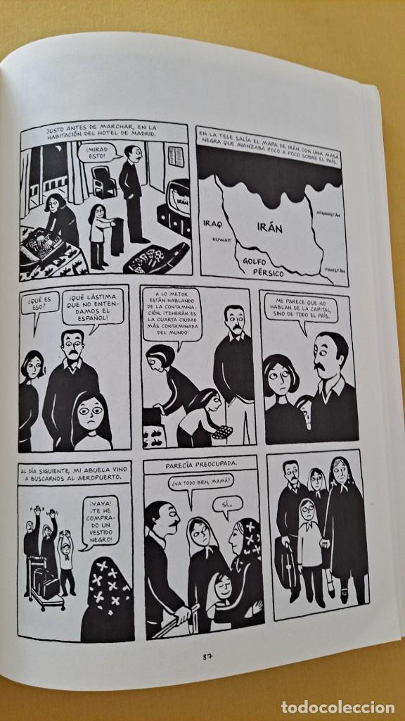 Cómics: MARJANE SATRAPI - PERSEPOLIS ( 4 LIBROS EN UN TOMO) - EDICIONES NORMA 2015 - Foto 3 - 258780990