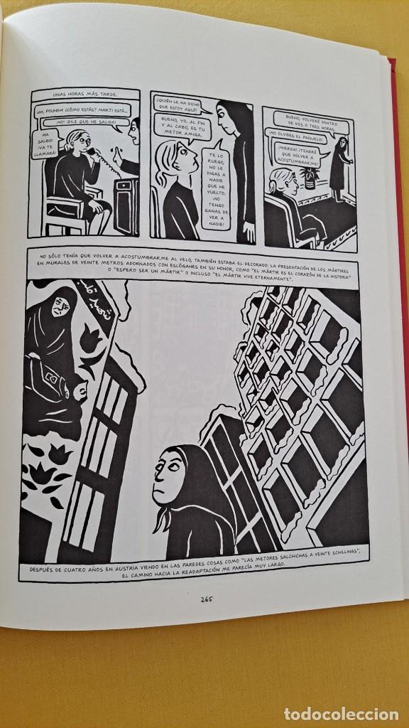 Cómics: MARJANE SATRAPI - PERSEPOLIS ( 4 LIBROS EN UN TOMO) - EDICIONES NORMA 2015 - Foto 4 - 258780990