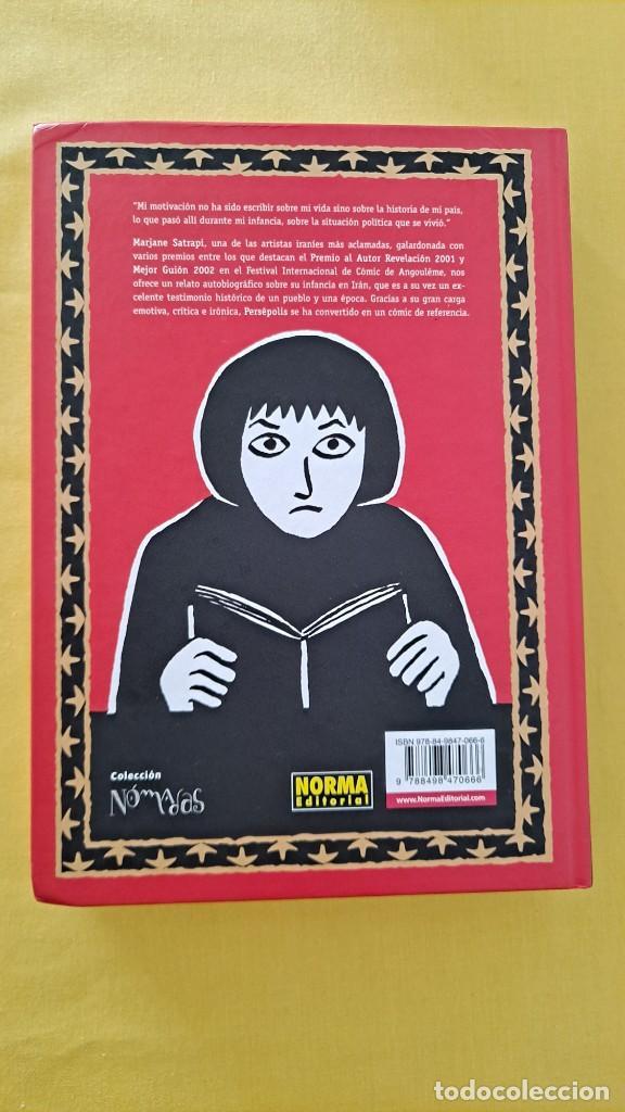 Cómics: MARJANE SATRAPI - PERSEPOLIS ( 4 LIBROS EN UN TOMO) - EDICIONES NORMA 2015 - Foto 6 - 258780990