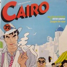 Cómics: CAIRO 32. Lote 259308315
