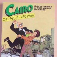 Cómics: EL CAIRO OTOÑO 2 NUMS 46-47-48. Lote 261156935