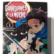 Cómics: GUARDIANES DE LA NOCHE 1 - KOYOHARU GOTOUGE - NORMA EDITORIAL / MANGA. Lote 262849735