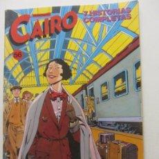 Cómics: REVISTA CAIRO Nº 56 - 1ª EDICIÓN - NORMA - 1988 E2. Lote 262946125