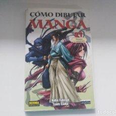 Cómics: COMO DIBUJAR MANGA Nº 21 NINJAS Y SAMURAIS NORMA EDITORIAL. Lote 266404968