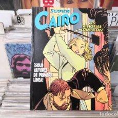 Comics: SUPER CAIRO NUMERO 4 - NORMA. Lote 268747649