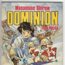 Comics : NORMA. MANGA. DOMINION. SHIROW. 1. Lote 271168168