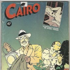 Cómics: NORMA. CAIRO. 47.. Lote 271180778