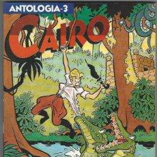 Cómics: NORMA. ANTOLOG�A CAIRO. 3. Lote 271180808