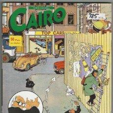 Cómics: NORMA. ANTOLOG�A CAIRO. 13.. Lote 271180978