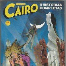 Cómics: NORMA. ANTOLOG�A CAIRO. 18.. Lote 271181003