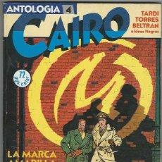 Cómics: NORMA. ANTOLOG�A CAIRO. 4. Lote 271181148