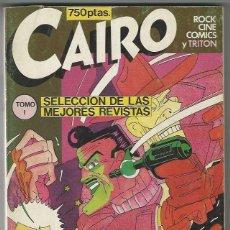 Cómics: NORMA. CAIRO SELECCI�N. TOMO 1.. Lote 271181173